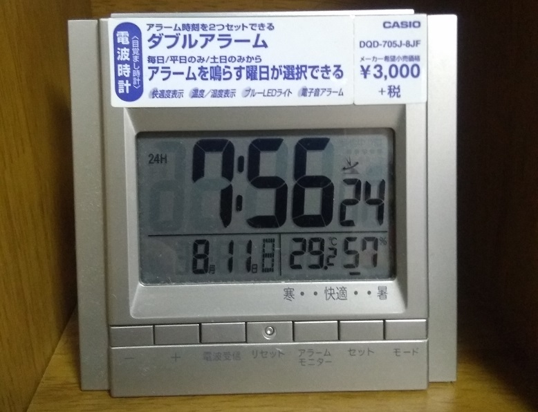 初期の室温