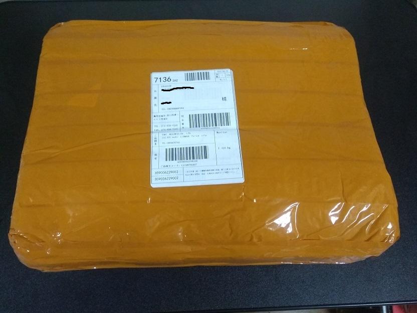 到着した商品の梱包状態1
